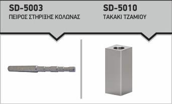 kagkela-2