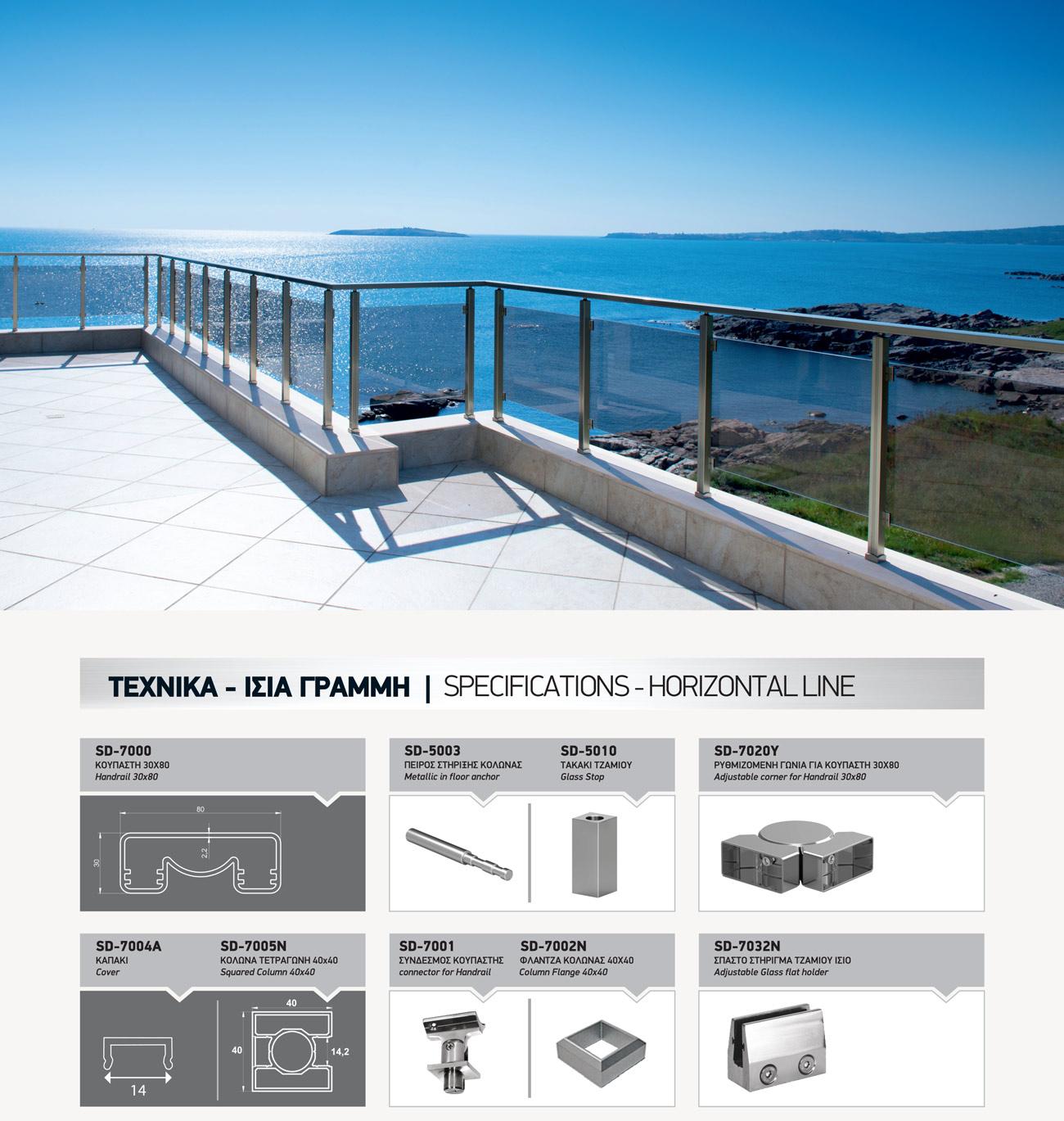 site-railing-9